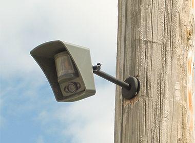 ialarm video surveillance camera